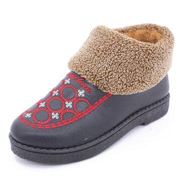 Doublure en coton chaud sur les bottes de neige pour femmes