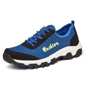 Chaussures athlétiques à lacets respirants